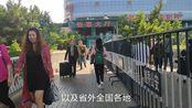 广东省客运站,广州市客运站,流花车站,广州三大交通客运站
