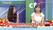 台湾节目:从大陆网购到台湾要多久,美女说出来,吓到一片台湾人