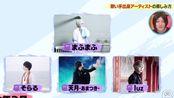 「HIKIKO森组」Buzz Rhythm02 唱见特别篇 (嘉宾:少年T) 020214【中字】