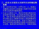 20世纪中国文学思潮15-16-视频下载-浙江大学-Daboshi.com