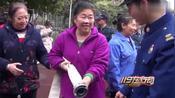 重庆开州,消防部门联合开展商住楼消防安全检查
