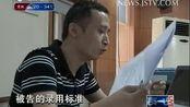 视频:乙肝歧视案开庭审理 案情结果择日宣判