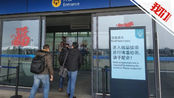 天津航空:武汉出港发热旅客 可办理免费改期一次或全额退票