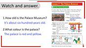 【河北师大附小】英语五年级Lesson9 The palace museum