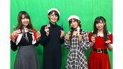 ハチ生 -クリスマスSP ゆくハチくるハチ- 2019.12.23【西田望见·驹形友梨·南早纪·永野爱理】