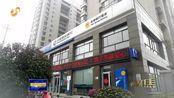 枣庄薛城:居民领取社保卡遭遇银行排队难