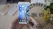 苹果6s 真假分辨 国行苹果6 对比高仿iPhone6 哪里有区别—在线播放—优酷网,视频高清在线观看