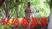 降央卓玛是最会唱草原歌曲的了,一首《姑娘我爱你》听一遍又一遍