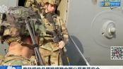 伊朗高级指挥官被美军炸死 中国使馆:在美中国公民注意安全