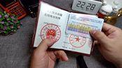 无线电操作证和电台执照如何获取?考试很简单,执照办理也很方便