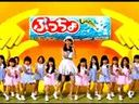 AKB48 CM UHA味覚糖 ぷっちょ ぷっちょで歌のお姉さん篇