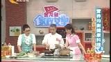 【补肾菜】壮阳草配长生果 韭菜螺蛳炒核桃仁