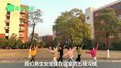 学生称班主任为公主殿下 老师感动落泪 近日 江西新余学院