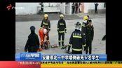安徽淮北一中学墙倒砸死5名学生