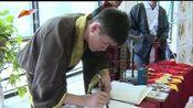 [新疆新闻联播]奥什国立大学孔子学院举办汇报演出