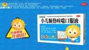 【广播电视】2019.3.13 金鹰卡通 广告