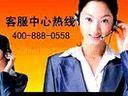 得力『统一へ‰官网』北京得力油烟机售后维修╭ISO╮认证