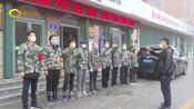 潍坊:党员带头干 居民齐参与 凝心聚力做好疫情防控工作