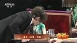 刘谦和董卿表演的魔术,这回董卿的表演很完美