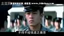老湿2013最新40 大学生活启示录 (5)www.99leba.com