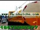 视频■洒水车■消防洒水车■洒水车价格■洒水车厂家■洒水车图片■洒水车■