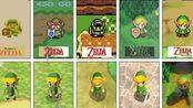 历代2D塞尔达传说画面对比 (1986 - 2019)
