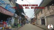 绵阳毛哥来到隆昌市,实拍石燕桥镇,四川省东南部重要的出省通道