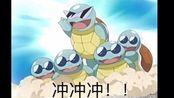【博君一肖】 谨以此片纪念11月18~19日拼命打榜kw的龟龟们。因爱而聚,你们是一群奇迹girl