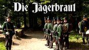 Die Jgerbraut[猎兵的新娘][德国民歌][+英语歌词]