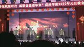 商洛学院2020年军协表演(部分)
