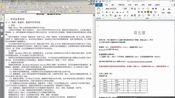 计算机等级考试二级 公共基础知识 数据库设计基础