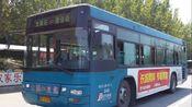 【大连公交】大连公交1101路公交车原声报站(顺达版)