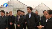 [河南新闻联播]陶明伦在新蔡县调研督导脱贫攻坚工作