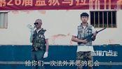 陈翔六点半 监狱里别开新面的运动会,怎么就没人敢跑呢