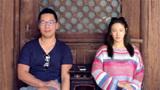 张雨绮为何打丈夫?疑袁巴元租房骗她说是买的,离婚要求女方给他钱