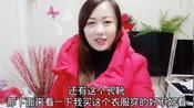 河南南阳:大芳买了身新衣服准备去郑州两天,老公却为什么不高兴