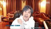 孙耀威-虎牙首秀直播唱金曲《爱的故事上集》