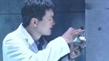 辣手神探:帅哥太狠了,为了开门自己接电线,差点被电死!