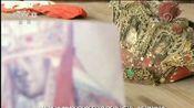 """[东方时空]荷兰法院驳回章公祖师像诉讼·新闻链接 """"肉身佛像""""在阳春村被供奉上千年"""