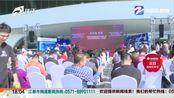 【浙江杭州】杭州火车东站5G网络首发启用 站内还多了好多新奇玩意儿(范大姐帮忙 2019年11月5日)