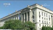 [国际时讯]波音遭遇信任危机 美司法部发传票 FBI介入刑事调查