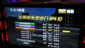 【湾岸5DX】 萌新向 zT自用ta参考学习作品 c1外 2.50.853