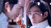 【朱一龙水仙  黑白璧】《情劫》02(连城璧x连城月 骨科)甜向HE剧情