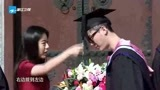 李晨录制现场出意外状况:跑男大学毕业季,抛学士帽竟误伤自己!