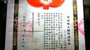 谍界传奇——钱壮飞牺牲于贵州金沙县后山