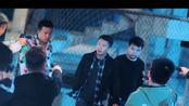 【四平青年】浩哥:我的那批货呢?