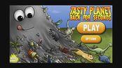 swy无影新游戏系列《美味星球2》ep.3