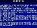 C视频教程p24[www.mengxiang.org]