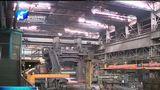 [河南新闻联播]我与共和国一起成长 舞钢公司功勋轧机的光辉岁月
