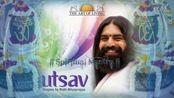 Shiva Lingashtakam (Very Peaceful) - Rishi Nitya Pragya Bhajans